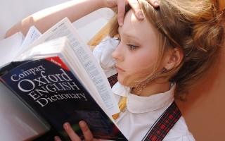 Как стать отличником с помощью заговоров на хорошую учебу
