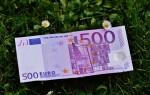 Магические заговоры для срочной находки денег на улице