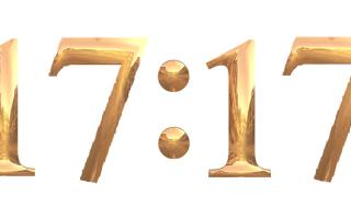 Ангельская нумерология числа 1717 и значение на часах
