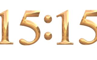 Ангельская нумерология числа 1515 и значение на часах