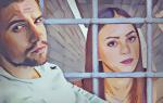 Заговоры чтобы наказать мужа за обиду