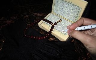 Эффективные мусульманские заговоры