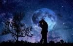 Заговоры и обряды в новолуние для привлечения любви