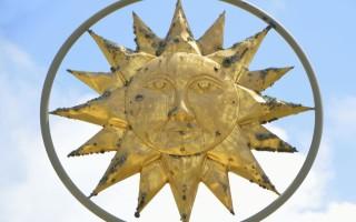 Для чего используется амулет солнца и как его активировать